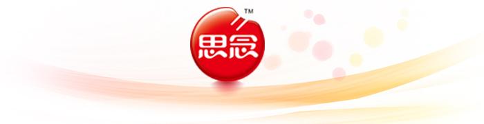 太阳帆HR帮助思念食品打造战略管理信息平台  郑州思念食品有限公司(以下简称思念食品)是中国最大的专业速冻食品生产企业之一,公司的品牌影响力、生产能力、销售总量均位居全国同行业前列。公司经过近一年的软件选型和试用多家国际国内知名软件,向国际国内公开招标。太阳帆人力资源管理软件eHR+OA凭借绝对优势,成功中标并签约郑州思念食品有限公司。 太阳帆技术为思念食品搭建的人力资源管理系统采用先进的信息化技术,基于企业战略管理思想。通过此平台可以实现组织行为和个人行为的有效融合,以提升组织管理能力和战略执行能力为最